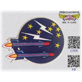 空軍11大隊徽布臂章